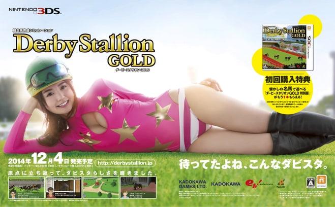 Derby Stallion (untitled)